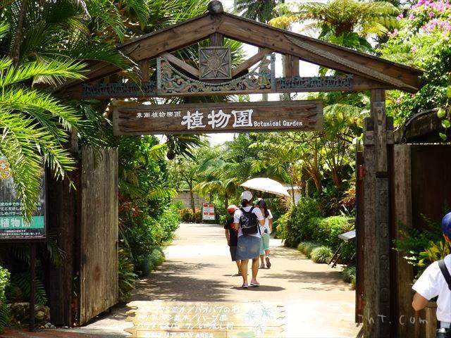 東南植物楽園の植物園エリア入り口