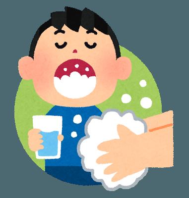 インフルエンザ予防対策にうがいと手洗いをしましょう