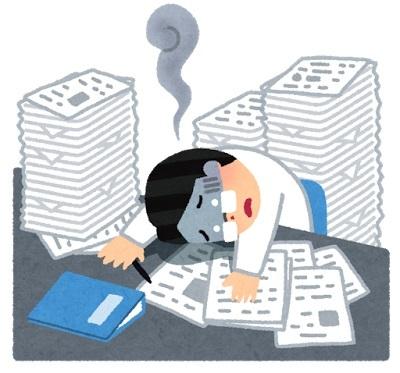 薬剤師が過労死しそうなので転職を考える