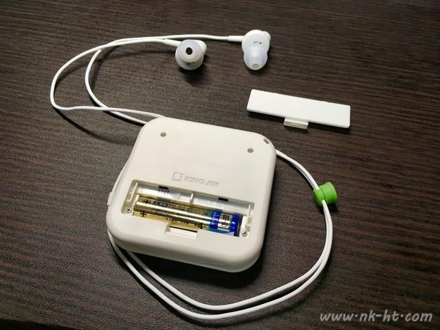 キングジムデジタル耳せんMM1000には単4電池が必要です。付属していません。