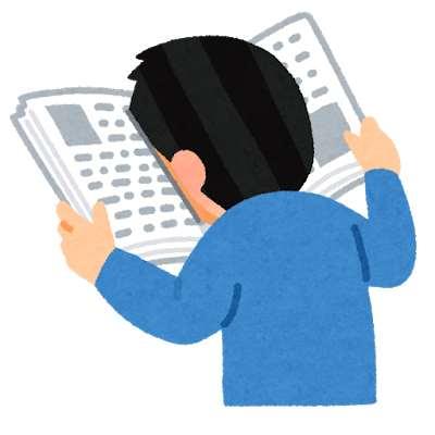マンガや本を読む
