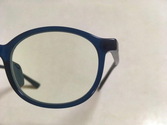 ブルーライトカットメガネはそれほど見え方は変わりない