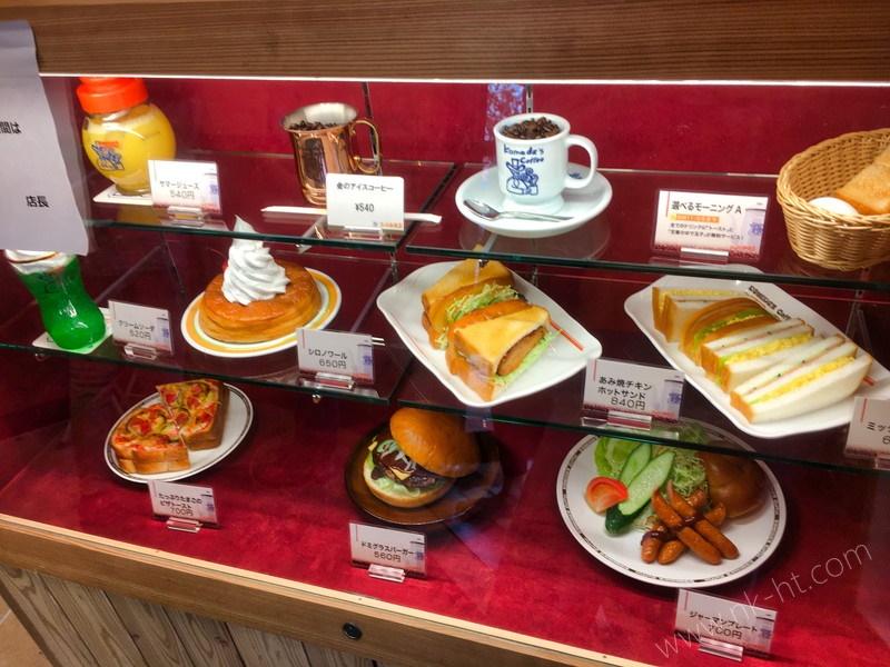 珈琲店沖縄糸満店の入り口ショーウインドー