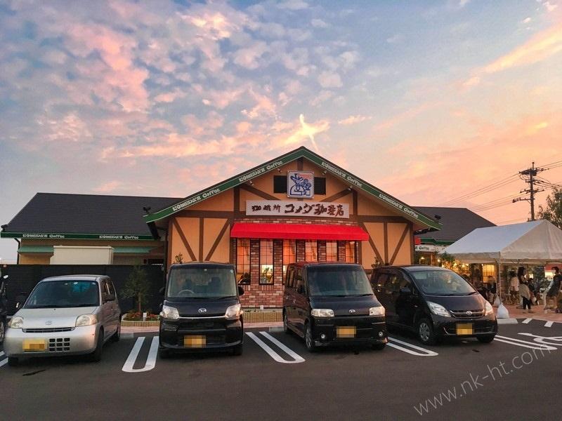 コメダ珈琲店沖縄糸満店を外から見たところです