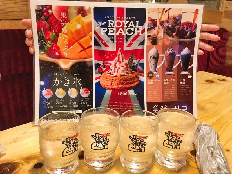 珈琲店沖縄糸満店のかき氷、ジェリコ、ロイヤルピーチシロノワール